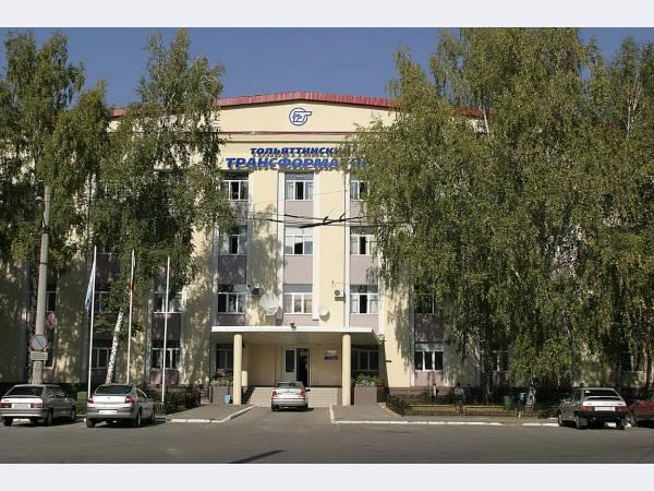 Тольяттинский трансформатор, ООО