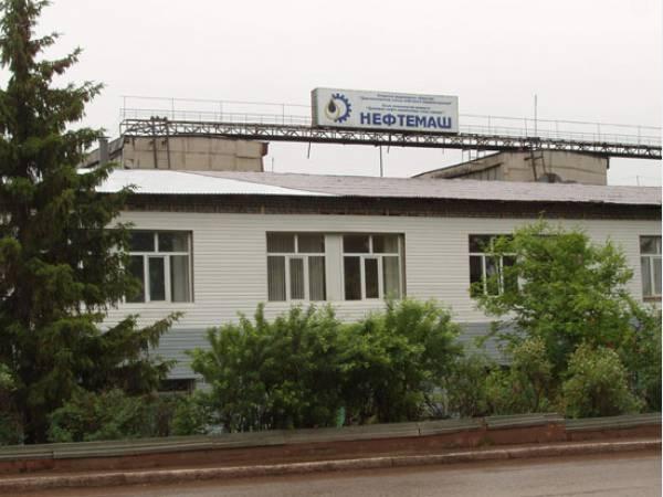 Давлекановский завод нефтяного машиностроения, ОАО