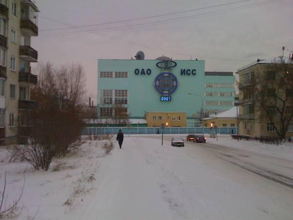 Информационно спутниковые системы им. академика М.Ф. Решетнева, ОАО