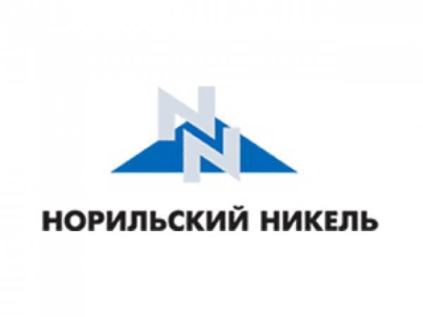 Норильский никель, ОАО