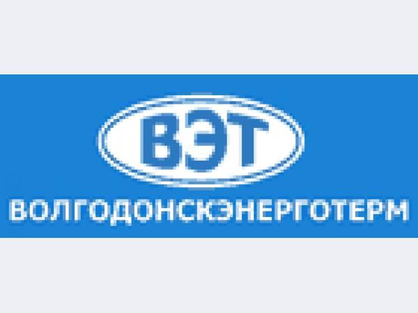 Волгодонскэнерготерм, ООО