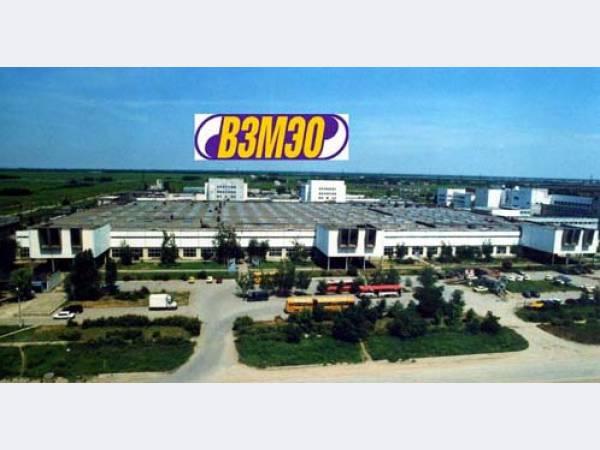 Волгодонский завод металлургического и энергетического оборудования, ОАО