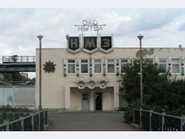 Нытвенский металлургический завод, ОАО