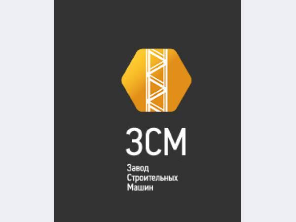 Орский завод строительных машин, ООО