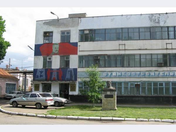 Майкопский станкостроительный завод им. Фрунзе, ОАО