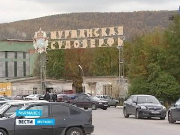 Мурманская судоверфь, ОАО