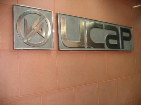 Курганский завод трубопроводной арматуры Икар, ОАО