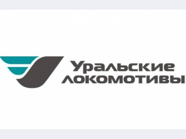 Уральские локомотивы, ООО