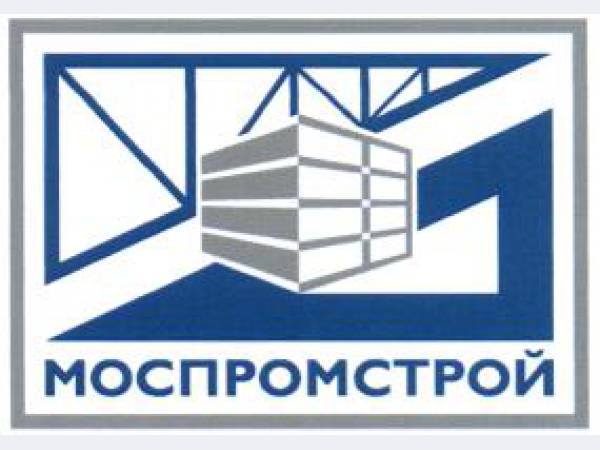 Моспромстрой, ЗАО