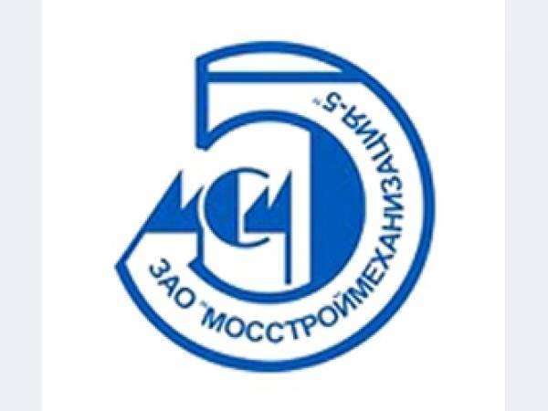 Мосстроймеханизация-5, ЗАО