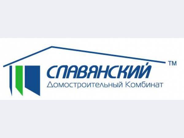 ДСК Славянский