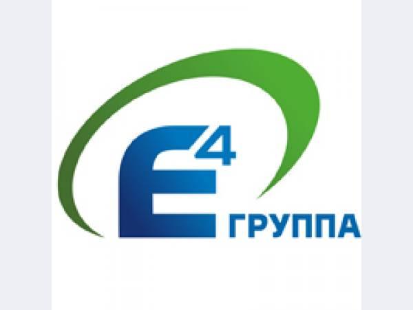 Группы Е4, ОАО