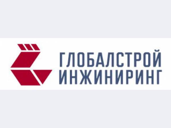 Глобалстрой-Инжиниринг, ОАО