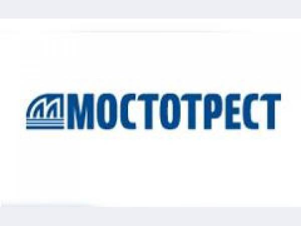 Мостотрест, ОАО