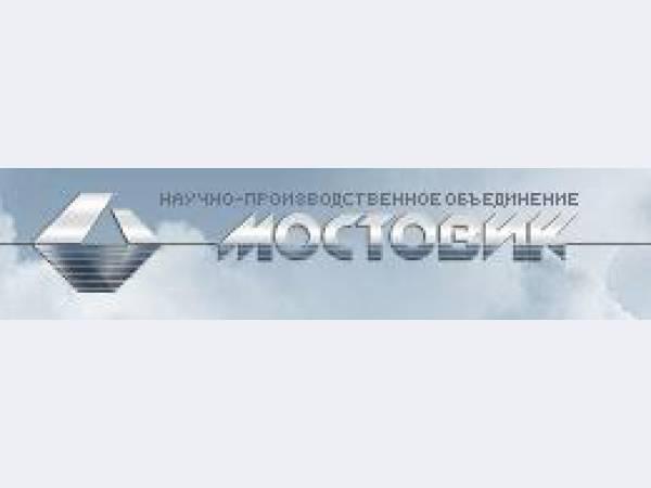 Мостовик, НПО