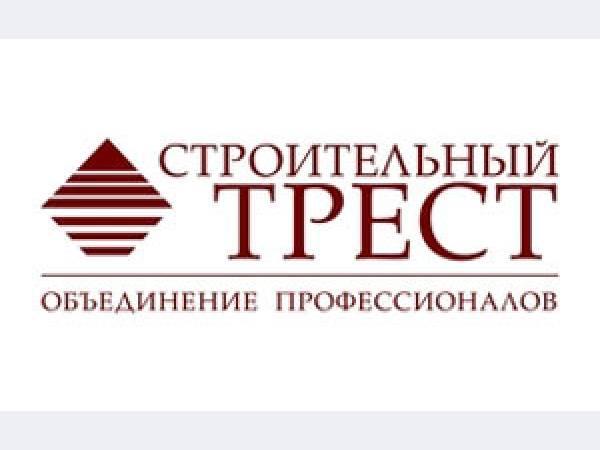 Строй-Трест, ЗАО
