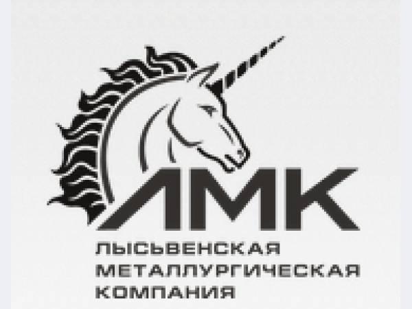 Лысьвенская металлургическая компания, ООО