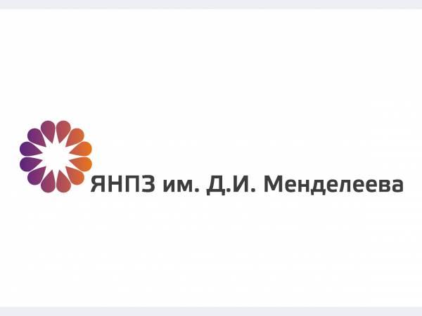 Ярославский нефтеперерабатывающий завод им. Д.И. Менделеева, ОАО