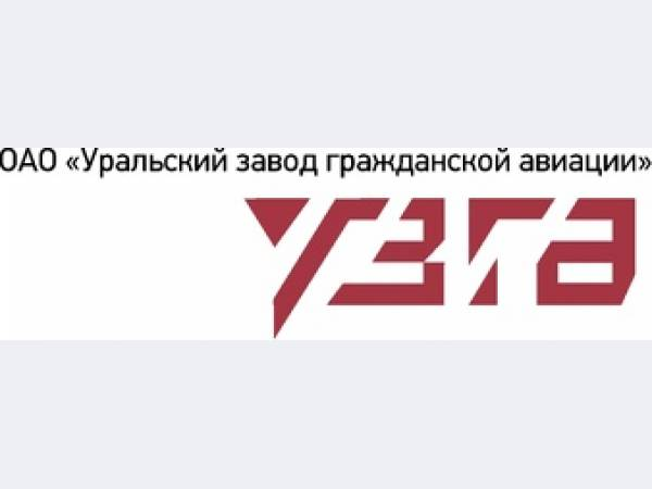 Уральский Завод Гражданской Авиации, АО