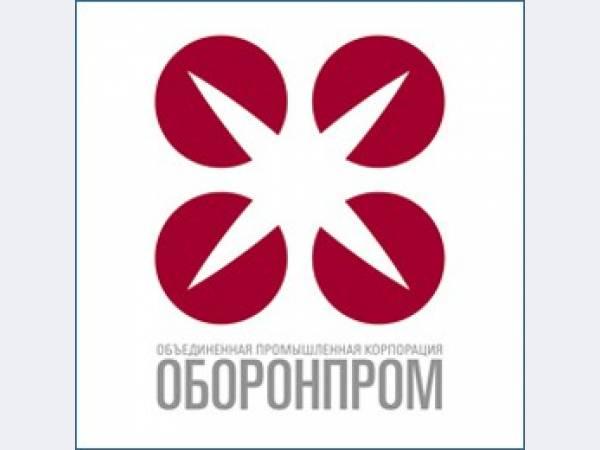 Корпорация ОБОРОНПРОМ