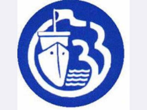 33 Судоремонтный завод, ОАО