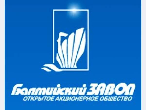 Балтийский завод-судостроение, ООО
