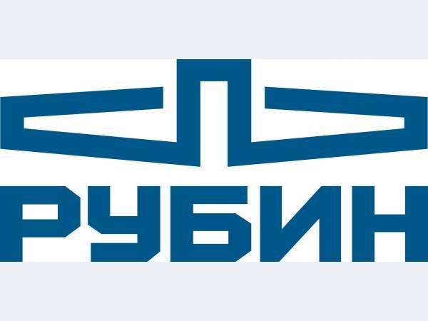 Центральное конструкторское бюро морской техники Рубин, ОАО