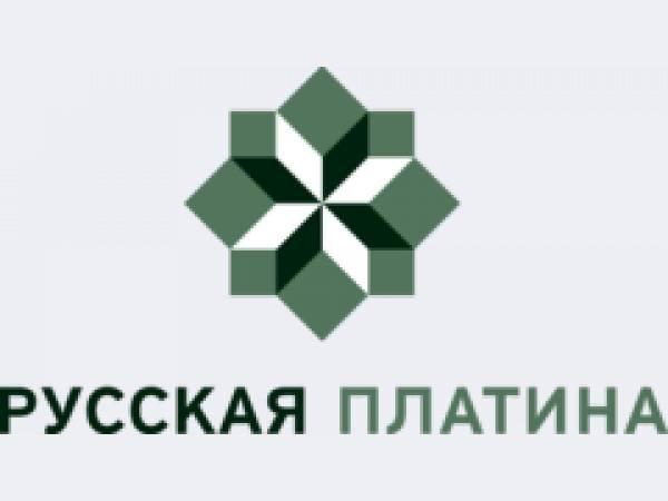 Русская Платина, ГК